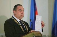 """""""ЛНР"""" перенесла выборы на 21 февраля"""