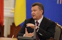 Янукович сформулировал, что ему нужно от России
