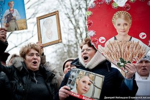 Бютовцев не пустили к Тимошенко