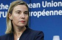 Могерини рассказала Еврокомиссии о ситуации на Донбассе