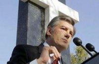 Ющенко уверен, что Голодомор должен консолидировать украинцев