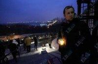 В Москве впервые почтили память жертв Голодомора