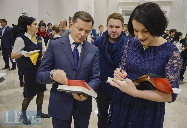 В центре - Андрей Лозовой, нардеп от <<Радикальной партии>>