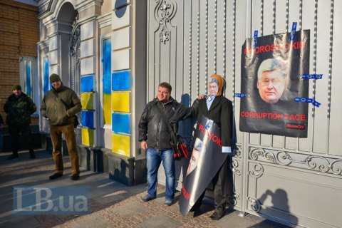 Автомайдан побывал возле дома Порошенко (добавлены фото)