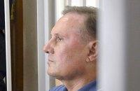 Суд продлил арест Ефремову на два месяца