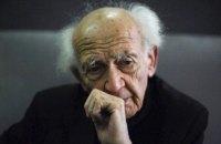 Зигмунт Бауман: «Конец света – это отсутствие уверенности в завтрашнем дне»