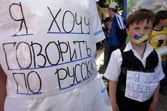 Янукович сделает русский язык вторым государственным до конца срока