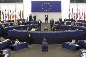 Он-лайн-трансляція засідання Європарламенту