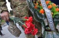 На Майдане простились с известным волонтером