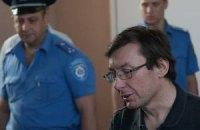 Луценко просит перенести заседание суда из-за болей в спине