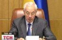 Азаров поручил Госказначейству не давать денег наглым министерствам