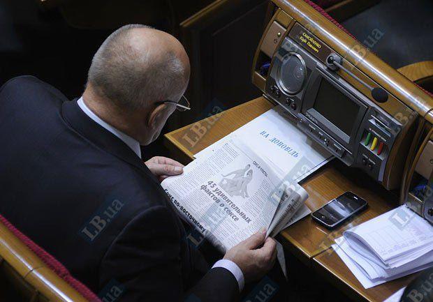Юрий Самойленко, заместитель главы фракции ПР, 58 номер по списку