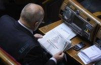 Рада ратифицировала конвенцию о правовом статусе трудовых эмигрантов