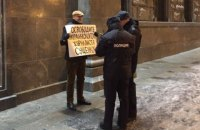 В Москве Фейгин провел одиночный пикет у ФСБ в поддержку Сущенко