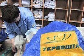 Регионалы подозревают Тимошенко в фальсификациях с помощью почтальонов