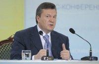 Янукович наказав силовикам припинити тиск на бізнес
