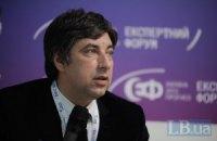 Нельзя исключать масштабного вторжения российской армии в Украину, - президент Института Горшенина