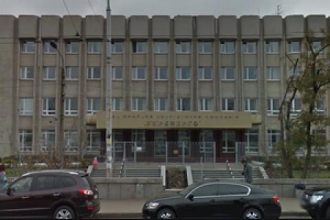 Укрэнерго вернула контроль над офисом в Горловке