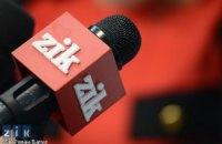 Ведущий телеканала ZIK заявляет, что его избил депутат-свободовец