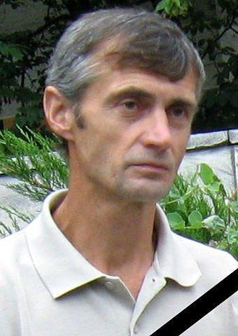 Корчак Андрей