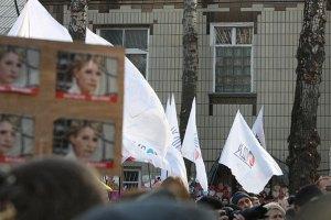 Сегодня суд рассмотрит апелляцию Тимошенко
