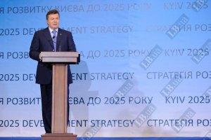 В день рождения Януковича в Межигорье проведут митинг