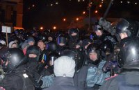 """Против бойцов """"Беркута"""", которые разогнали Евромайдан, завели уголовное дело"""