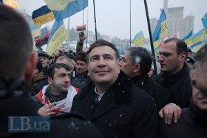 Саакашвили в генеральные прокуроры