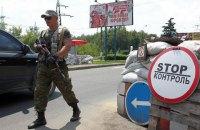 Более 900 жителей Донецкой области числятся пропавшими без вести