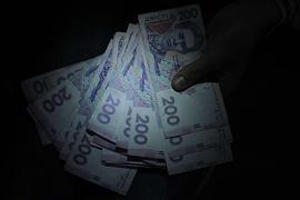 Украинцы считают государство и чиновников продажными - опрос