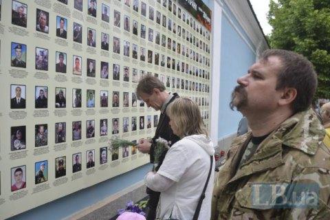 Обнародован список погибших в Иловайске