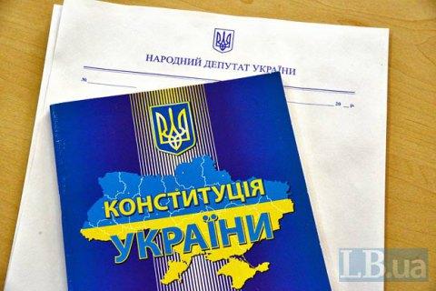 Эксперты, члены правительства и народные депутаты обсудят парламентскую повестку дня децентрализации