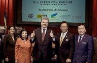 Порошенко пригласил малазийских инвесторов в Украину