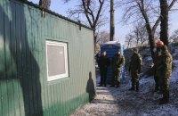 В Донецкой области запустили сайт о работе полиции в зоне АТО