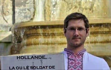 В Италии в автокатастрофе погиб украинский волонтер