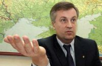 Наливайченко: в радикализме в Украине виноват Могилев