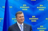 Янукович призвал идти в Европу, но не забывать о России