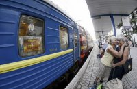 Чемодан. Вокзал. Россия