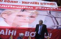 Римская власть решила вывесить портрет Тимошенко на Капитолий