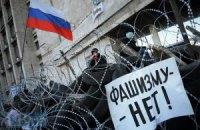 Пресс-секретарь Путина о российских военных в Украине: нас там нет