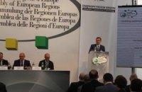 В правительстве проводят евроинтеграцию на региональном уровне