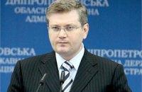 94% инвестиций приходят в Днепропетровскую область из ЕС