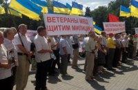 В Донецке митинговали в поддержку милиции