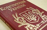 """Эксперты """"нормандской четверки"""" разъяснят РФ изменения в Конституцию Украины"""