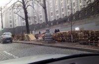 Радикальная партия свернула палаточный лагерь возле Кабмина