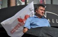 """Аваков: """"Я не просил политическое убежище. Пока не вижу необходимости"""""""