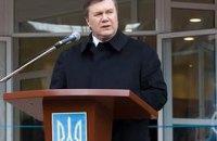 Янукович хочет, чтобы Одесса аплодировала министрам