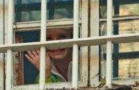 Журналісти сфотографували Тимошенко