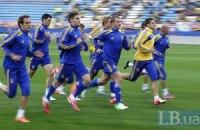Збірна України показалася на очі рідним уболівальникам