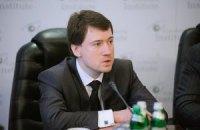 43,5% нардепов поддерживают парламентско-президентскую форму правления
